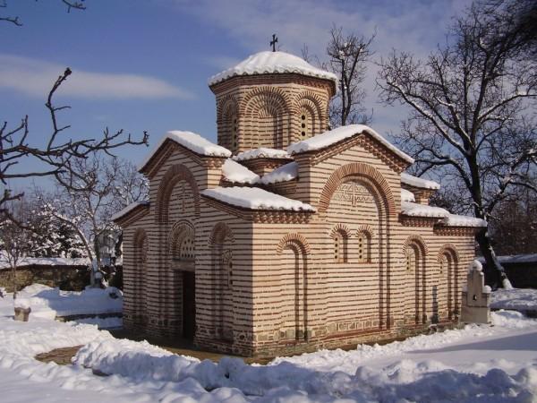 SvetiGeorgi Kyustendil