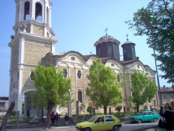 svishtov center