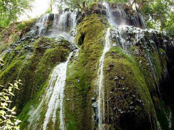 водопад в Болгарии